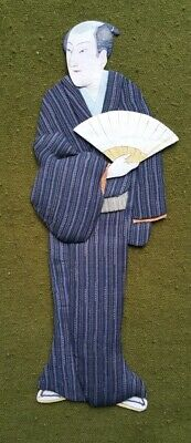 """Late 19th C. Japanese """"Oshi-e"""" Silk Figure Of A Man In Traditional Costume"""