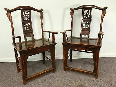 Pair of 19th C Antique Chinese Official's Yoke Back Armchairs