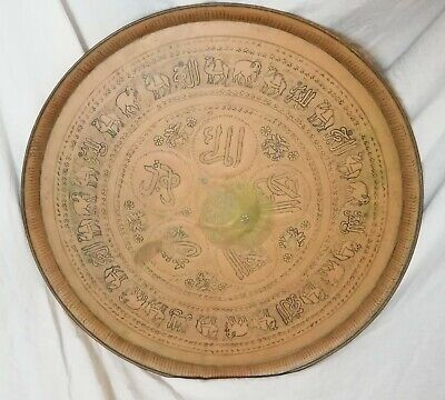 Beautiful Antique Large Heavy Middle Eastern Brass Tray 58 cm Diameter
