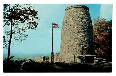 Maryland State Park, South Mtn Orig 1827 George Washington 1st Monument UnPosted