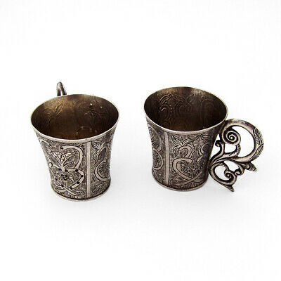Spanish Colonial Engraved Shot Cups Pair Figural Handle 900 Silver