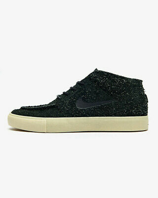 Nike Zoom Stefan Janoski MD PR Dark ObsidianLt British Men's 8,8.5 [472679 423]