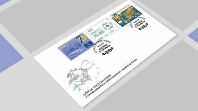 CYPRUS/2019, (FDC) Annive. and Events (ICAO, Aviation, UPU EMS, EU COUNCIL), MNH