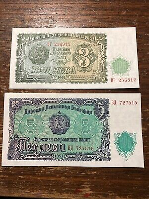2 1951 Bulgarian Bank Notes 5 3