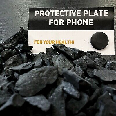 Shungite rough stones for water (chips), 2 lb (906 gr) +GIFT 1 protective plate