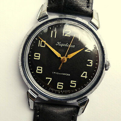 1MWF Kirovskie mechanical analog Russian watch. Date indication 16 jewels. 1960s