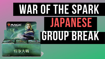 War of the Spark JAPANESE Booster Box Group Break #7-  MTG Magic the Gathering