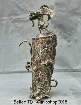 "16.2"" Antiquity Old China Bronze Ware Dynasty Dragon Beast Zhong Bell Statue"