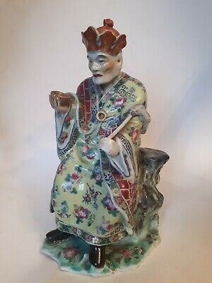 CHINESE QING 19th Famille Rose Antique Porcelain figure Dignitary wise imperial