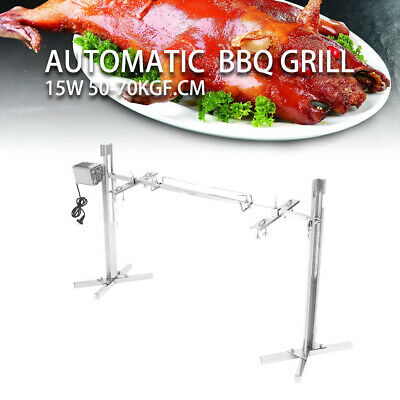 SIMPLE Grill Rotisserie Spit Roaster Rod Charcoal BBQ Pig Chicken + 15W Motor