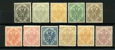 Bosnia and Hertzegovina 1900 Arms 1h to 50h Perforate sg148/61 cv£900+ M Stamps