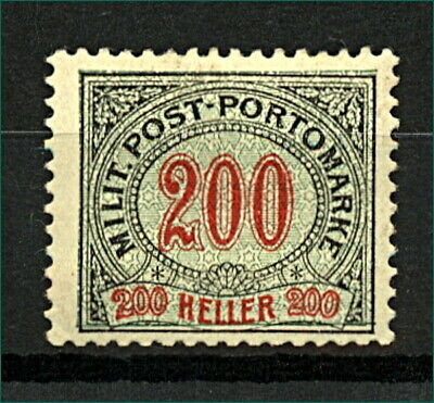 Bosnia and Hertzegovina 1904 200h Postage Due sgD195 cv£55 (1v) Mint Stamp