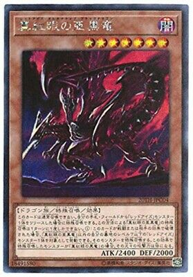 Yu-Gi-Oh Red-Eyes Alternative Black Dragon 20TH-JPC04 Secret Rare Japanese