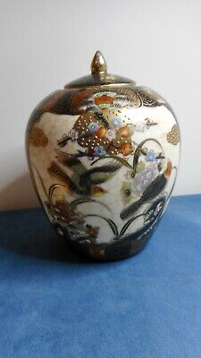 Rare Antique Handpainted German Japanese Lidded Ginger Jar Vase By R S
