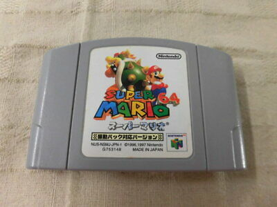 Z5984 Nintendo 64 Super Mario 64 Rumble pak ver. Japan N64