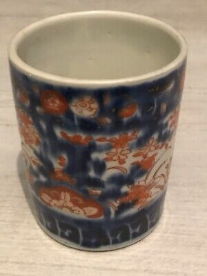 Antique Japanese Meiji Period Imari Porcelain Brush Pot
