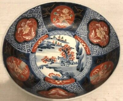 Antique Japanese Meiji Period Imari Porcelain Bowl Marked Beautiful