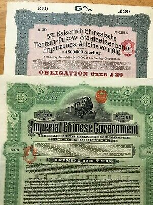 £20 Imperial Chinese Government 1911 Hukuang + Tientsin-Pukow Railway Gold Bond