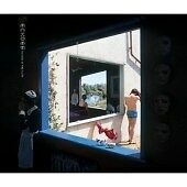 Pink Floyd : Echoes: The Best of Pink Floyd 2 CDs