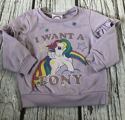 12-18 Months Next Pony Sweater Lilac My Little Pony  MLP Girls Baby Jumper Purpl