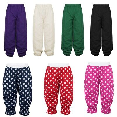 Kids Boys Girls Clothes Harem Long Pants Boy Child Sports Casual Bottoms Trouser