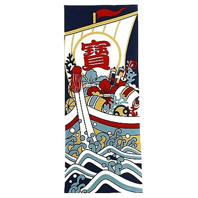 "Brand new / Japanese hand towel / TENUGUI / ""Takarabune"", Treasure ship / T6-3"