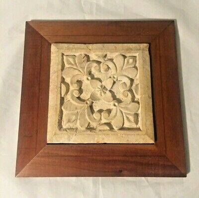 Ancient Architecture Salvage Palace Stone Tile Turkish Relic Framed