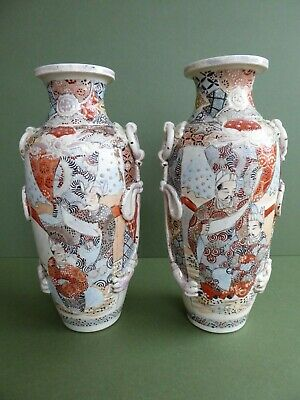 SUPERB Orig Pair ANTIQUE JAPANESE Meiji Period Kyoto SATSUMA Pottery VASES.1890