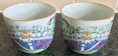 MIRROR PAIR OF JIAQING SIGNED antique porcelain TITLE VERSE CHINESE WINE CUPS