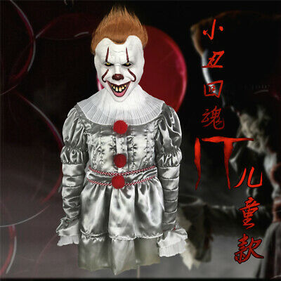 Kids Costume+Mask It: Chapter Two Cosplay Outfit Full Set Child Unisex Jumpsuit