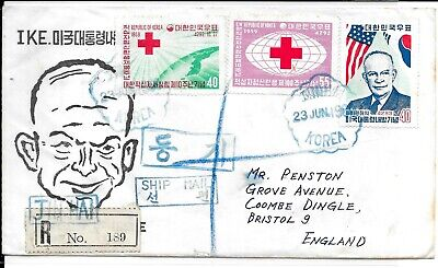 South Korea Red Cross 1980 Stamps On Reverse