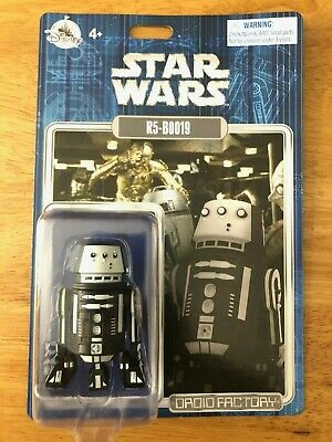 NEW 2019 Disney Star Wars R5-B0019 R5-BOO19 Halloween Astromech Droid Factory