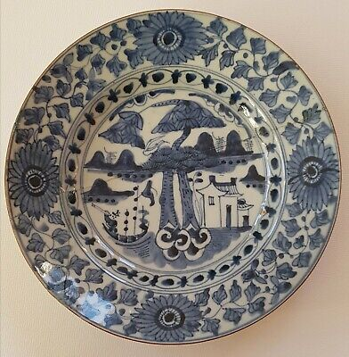 Rare Pattern Antique Chinese Porcelain Ming Blue And White Plate/Dish