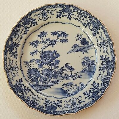 BEAUTIFUL ANTIQUE CHINESE PORCELAIN 18th CENTURY BLUE & WHITE PLATE