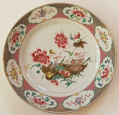 BEAUTIFUL VERY LARGE ANTIQUE CHINESE PORCELAIN 18th CENTURY FAMILLE ROSE PLATE