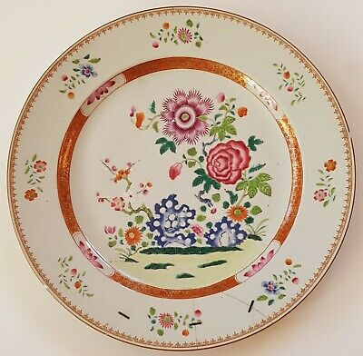 BEAUTIFUL LARGE ANTIQUE CHINESE PORCELAIN 18th CENTURY FAMILLE ROSE PLATE