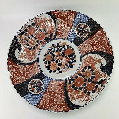 "ANTIQUE Japanese IMARI Large 12""  Scalloped Charger Plate MEIJI Period Damaged"