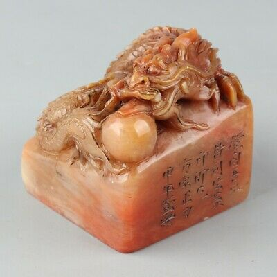 Chinese Exquisite Hand-carved Dragon Carving Shoushan Stone seal