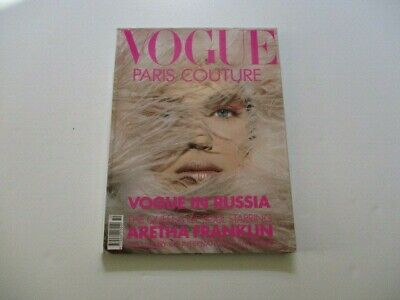 VOGUE October 1990. Tyen Cover - Vogue in Russia, Aretha Franklin