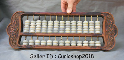 """16.6"""" Rare Old Chinese Huanghuali Wood White Jade Dynasty Counting Frame Abacus"""