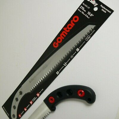 """Silky Gomtaro Spare/Replacement Blade 270mm/10.6"""" - BLADE ONLY"""