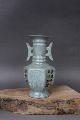 antique Ru kiln outline in gold Text porcelain Six edges vase