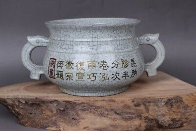 antique Ru kiln outline in gold Text porcelain incense burner