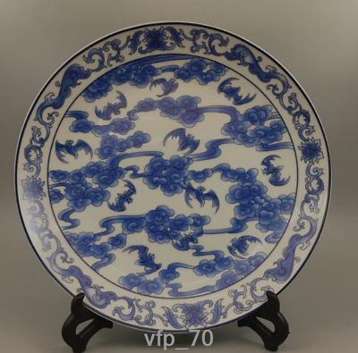 Old China antique Qing Dynasty Blue and white Nine blessings Porcelain plate