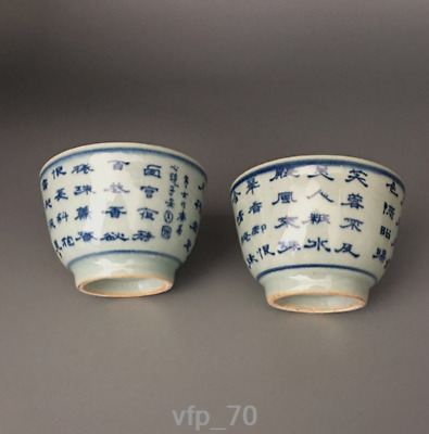 Old China sign Qing Dynasty Blue and white Poems A pair cup