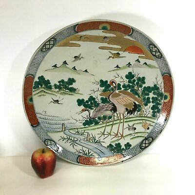 Large 19th C Japanese Imari Porcelain Charger Platter Dish 18""