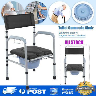 Adjustable Portable Folding Commode Toilet Chair For Camping Outdoor Seat Alloy