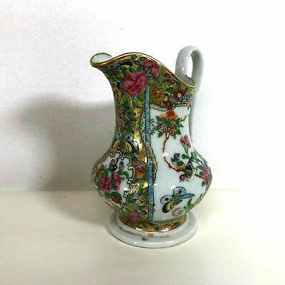 Antique 19th Century Chinese Rose Medallion Porcelain Creamer Milk Pitcher