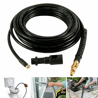 For Karcher K Series Pressure Washer Sewer Drain Cleaning Hose Pipe Tube Cleaner
