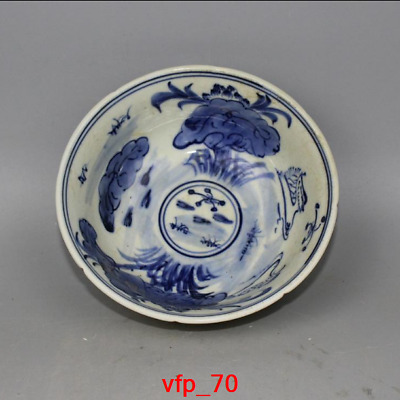 "5.2""Asia China antique Collection Qing Dynasty Blue and white Lotus leaf bowl"